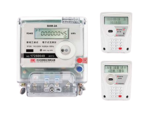 Single-Phase_Pre-Payment_System__IC_Card_Prepaid_Meter__Card_Reader___Value_Adder_-removebg-preview